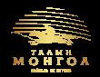 Талын монгол